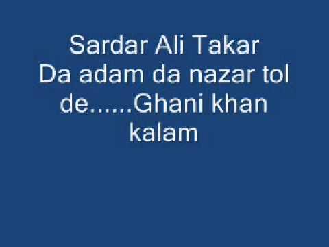 Xxx Mp4 Sardar Ali Takar Da Adam Da Nazar Tol De Ghani Khan Kalam 3gp Sex