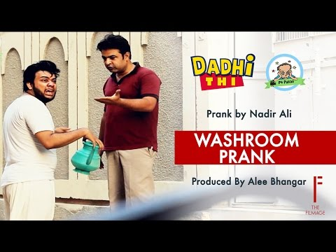 | Washroom Funny Prank | By Nadir Ali In | P 4 Pakao |