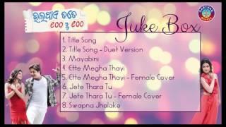 Bhala Paye Tate 100 ru 100   Juke Box All Songs