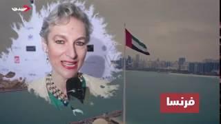 كيف هنأت مختلف الجنسيات الإمارات في يومها الوطني الـ 47 ؟