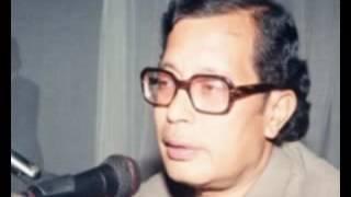 Khabar Bhitra Ko Khabar - (Narayan Gopal)