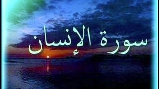 تلاوة رائعة جدا ومؤثرة بصوت يوسف الصقير Abu Aws