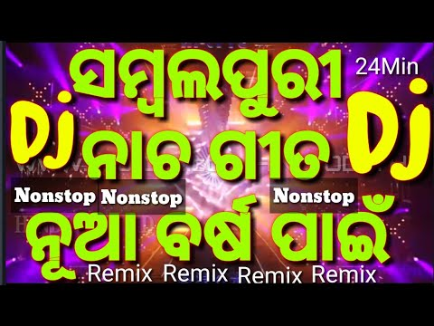 Xxx Mp4 Sambalpuri Dj Nonstop Hard Mix For Happy New Year 2018 3gp Sex