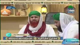 Guzr e Jis Rah Se Woh Syed e Walla Ho Kar -  Mahmood Attari  ( 08.07.2017 )