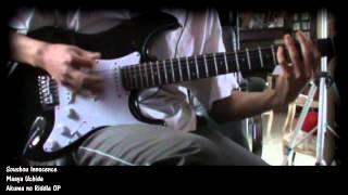 [FULL] Akuma no Riddle OP - Soushou Innocence (Guitar Cover)