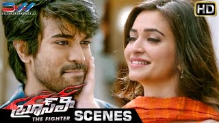Kriti Kharbanda Thanks Ram Charan | Bruce Lee The Fighter Movie Scenes | Rakul Preet | Thaman S