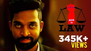 Son In Law ll New Telugu Short Film 2017 ll by Shiv Namaswamy
