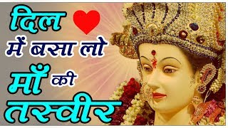 दिल को छू जाएगा ये भजन // Most Popular Maa Durga Bhajan // Mata Bhajan By Saurav Madhukar