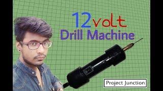 How to Make a High Speed Mini Drill Machine at Home | Mini Dremel Tools