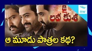 Jr NTR Fantastic Performance In Jai Lava Kusa Movie | Raashi Khanna, Niveda Thomas | New Waves