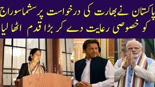 Pakistan Allows Sushma Sawraj Overflight in Pakistani Airspace on India's Request