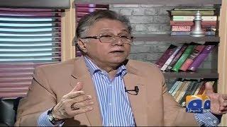 Meray Mutabiq - 30 July 2017