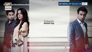 Rasm-e-Duniya - Episode - 25 ( Teaser ) - ARY Digital Drama