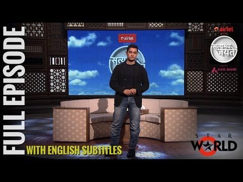 Xxx Mp4 Satyamev Jayate Season 2 Episode 1 Fighting Rape Full Episode English Subtitles 3gp Sex