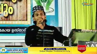 Kannur Mammali live islamic song