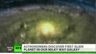 Alien planet from another galaxy visits Milky Way