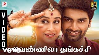 Gemini Ganeshanum Suruli Raajanum - Vennila Thangachi Video | D. Imman | Atharvaa
