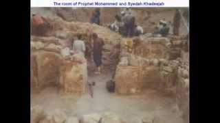 حضرت محمد مصطفیٰ صلی اللہ علیہ وسلم