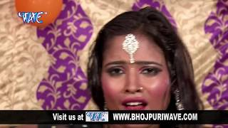 HD आरा जिला आगा पिछा के शौखिन हs - Ara Jila Aaga Picha Ke  - Barf Ke Pani - Bhojpuri Sad Songs 2015