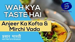 Wah Kya Taste Hai (Cookery Show)-  Ep # 01
