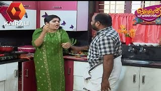 Ullathu Paranjal  |  20th March 2019 Full Episode
