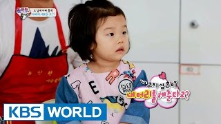 The Return of Superman | 슈퍼맨이 돌아왔다 - Ep.104 (2015.11.22)