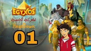 مسلسل Egyxos المعركة الحاسمة مدبلج الحلقة 1