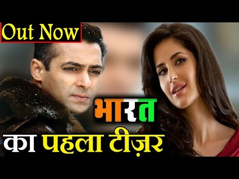 Xxx Mp4 Bharat Official Teaser Out Now Salman Khan Katrina Kaif PBH News 3gp Sex