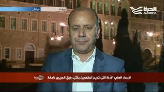 """النظام السوري و""""حزب الله"""" بعد اتهامهما رسمياً باغتيال رفيق الحريري"""