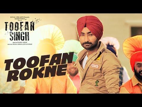 Xxx Mp4 Toofan Rokne Ranjit Bawa Full Song Toofan Singh Latest Punjabi Movie T Series 3gp Sex