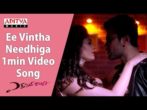 Xxx Mp4 Ee Vintha Needhiga 1min Video Song Express Raja Video Songs Sharwanand Surabhi 3gp Sex