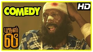 Bruce Lee Movie Comedy Scene | Part 3 | GV Prakash | Kriti | Rajendran | Ramdoss | Bala Saravanan