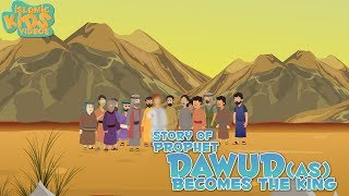 Prophet Stories For Kids | Prophet Dawud (AS) Story Part-2 | Islamic Kids Stories with Subtitles