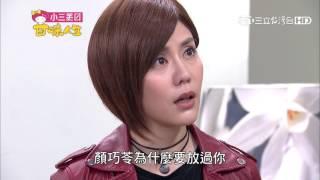 甘味人生445【全集】