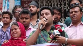 #সোহাগী-জাহান-তনু