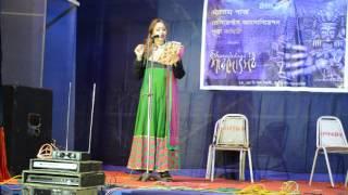 Amar Ekla Akash
