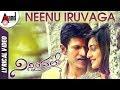 Neenu Iruvaga | Ninnindale l Puneeth Rajkumar I Erica Fernandes I Kannada Video Song | Mani Sharma