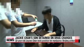 Jackie Chan′s son detained over alleged drug use