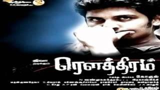 04. Senganthal[TamilaruvY.com]