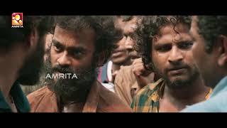 Angamali Diaries | തോട്ട Scene | Appani Ravi Kalip Scene | Amrita Online Movies