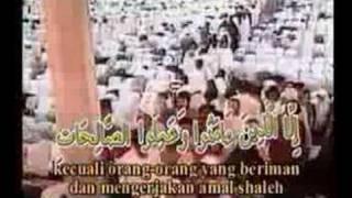 Tafsir Al-Quran in Malay (Surat Al-'Ashr)
