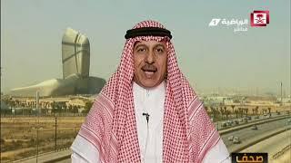 د. خليفة الملحم - الهلال لم يلعب بأوراقه كاملة أمام الباطن ولم يستفد اوراوا من حضوره #صحف