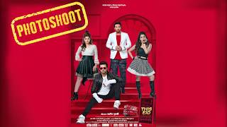 Poster Shoot | Bhaijaan Elo Re | Shakib Khan | Srabanti | Payel | Latest Bengali Movie 2018