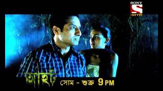 Aahat | Monday To Friday | 9PM