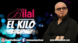 Cheb Bilal - El Kilo (Official Video Lyrics)