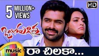 Ongole Githa Telugu Movie HD Songs   Raa Chilaka Music Video   Ram   Kriti Kharbanda   Mango Music