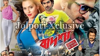 Badshah 2016 Bangla Movie Trailar & Shooting By Jeet & Nusrat Faria HD
