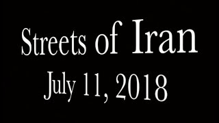 Streets of Iran - July 11, 2018