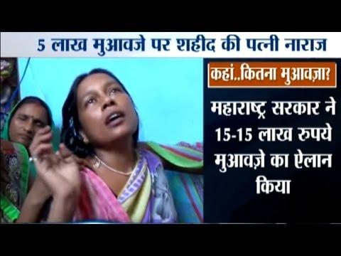 Uri Attack: Bhojpur Martyr Ashok's Wife Slams Nitish Govt over Compensation