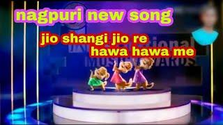 Jio Sangee Jio Re Nagpuri Song Mor Sangee Official Videos New Cratoon Dance Video